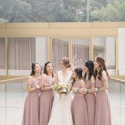 AMO Bridal